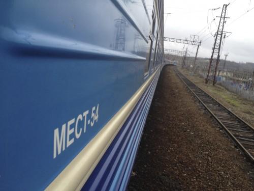 Rostov - Izhevsk Overnight Train
